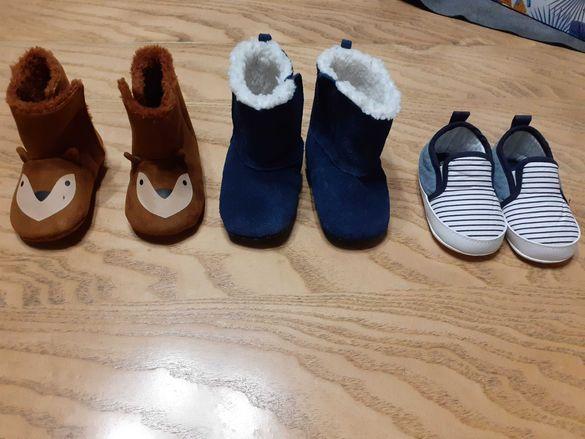 Обувки  за вкъщи