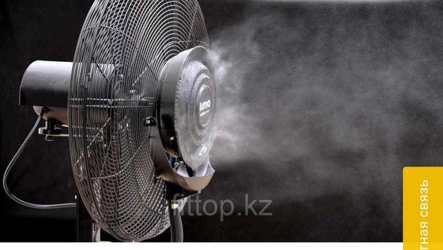 Вентилятор с водяным распылителем для кафе терас открытых помещении