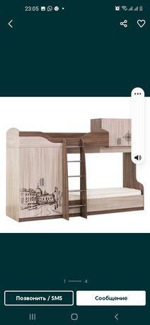 Продам двухяростною кровать фирмы Ясен шимо