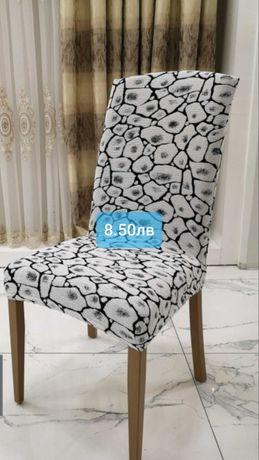 ПЛЪТНИ еластични КАЛЪФИ плат дамаска калъфи за столове универсални8.5