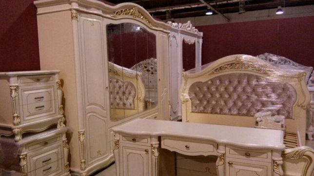 Спальный гарнитур, кровать, үй жихазы, шкаф, тумбочка, касандра