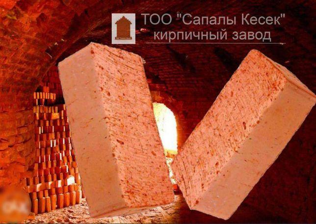 Кирпич с завода Алматы! Красный жженый М100 Без соли! 26тг
