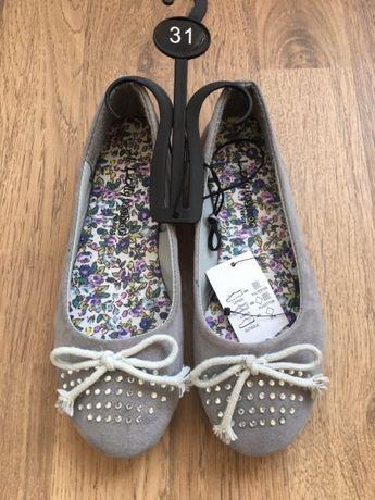 Страхотни обувчици *