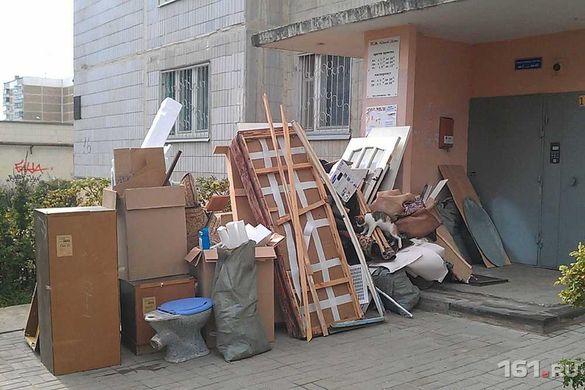 почистване извозване на мази апартаменти къщи вили дворни места