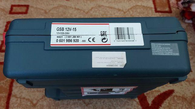 Cutii Transport Bosch-gsb-12-15-gdr-120li
