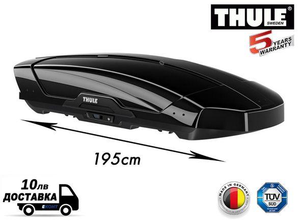 Автобокс Thule Motion XT L черен 450 л 195 x 89 x 44 - багажник куфар