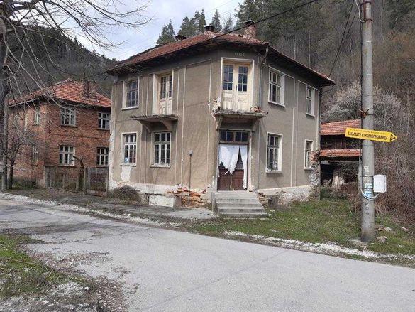Къща в Тревненския балкан