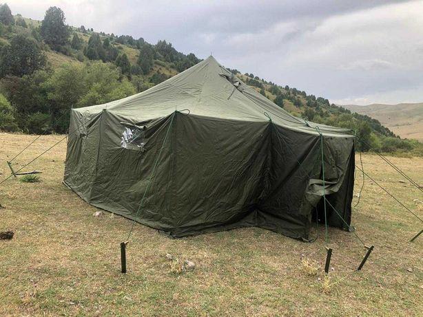 Палатки Армейские