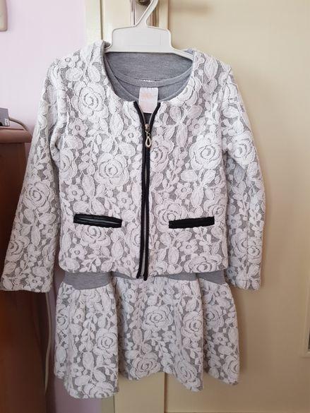 Официална рокля със сако