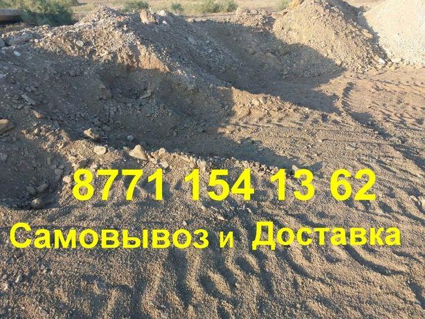 Отход строительный (пгс,щебень,песок,отсев,бут)