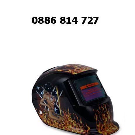 Заваръчен шлем/соларна маска с функции - черни и цветни
