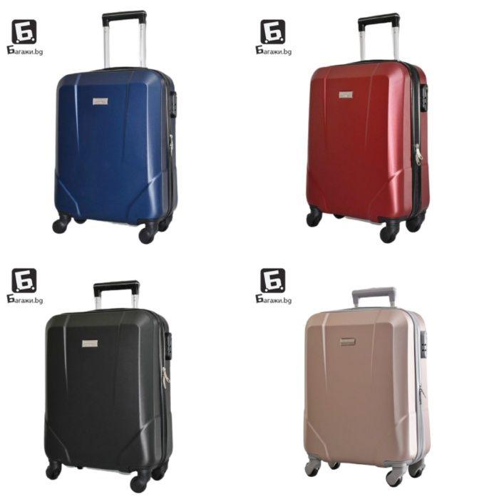 54x39x19 Куфари за ръчен багаж в самолет, КОД: 8067