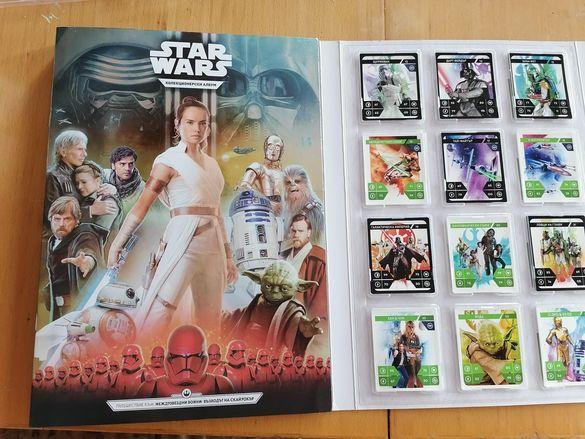 Пълна колекция и карти Междузвездни Войни Кауфланд Star Wars