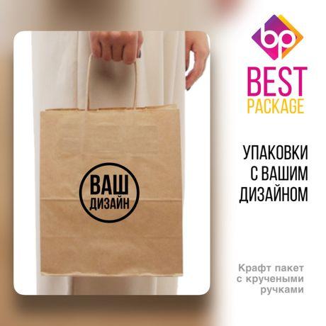 Пакет / бумажный стакан / бумага с логотипом