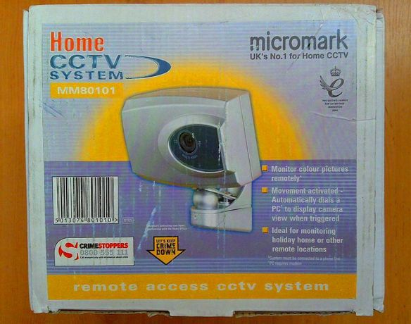 Чисто нови CCTV камери за видеонаблюдение от Англия