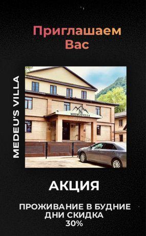 Medeu's_villa_new