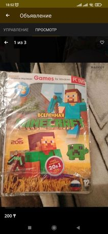 Продам игровой диск Майнкрафт.