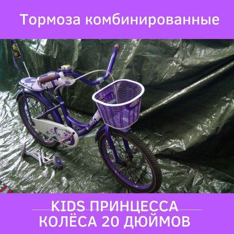 Велосипед детский от 6 до 10 лет для девочки