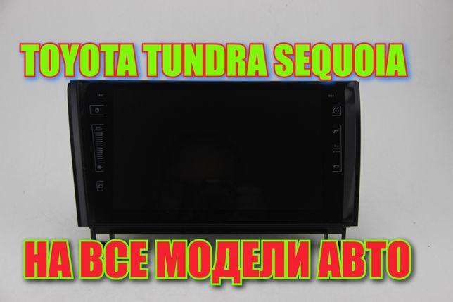ШГУ Тойота Тундра Секвойя Toyota Tundra Sequoia Пежо Peugeot 301