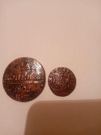 Продам монеты в идеально  состояний и сохране