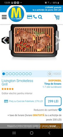 Gtill electric Livington Smokeless