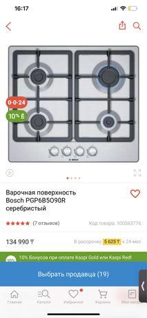 Продам газ плиту Bosch