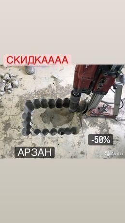 Алмазный тесік Сверло Резка Проём Демонтаж Перфоратор Разрушение Отбой