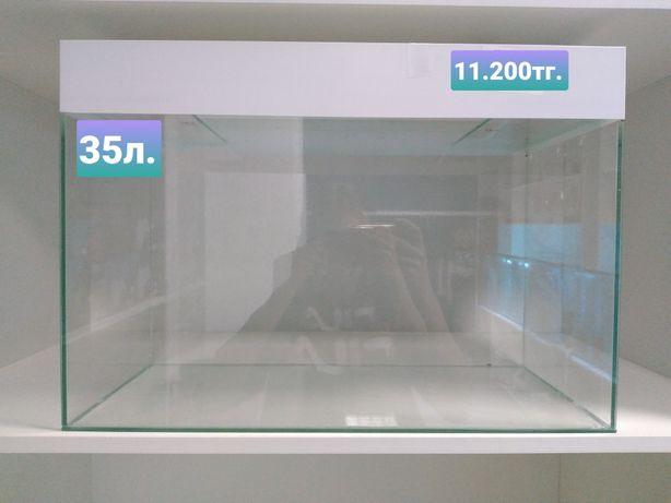 Аквариум 35 литров белый