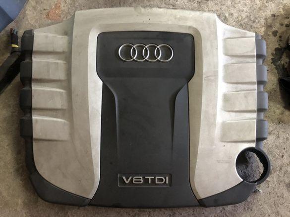 кора над двигател Audi A8 d4 4.2 TDI