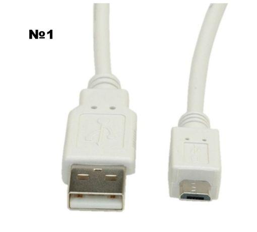 Кабели USB А към А/B/C/Lightning/Mini и Micro накрайници Digital One