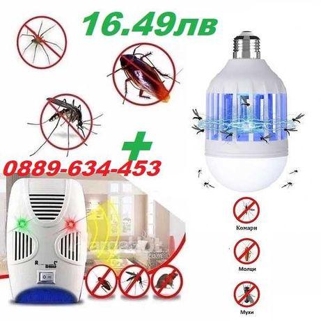 ПРОМО Уред QUAD + LED крушка против Насекоми комари мухи мравки
