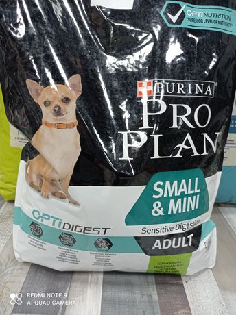 Корм для собак мелких пород ProPlan