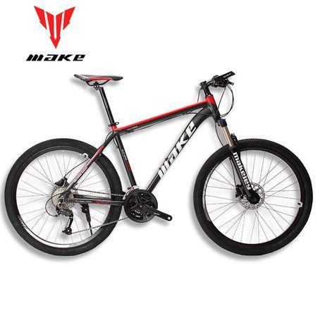 Продам велосипед горный