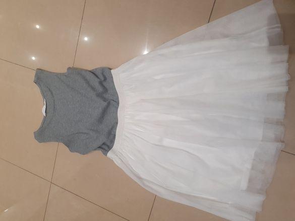 Сет   от  рокли