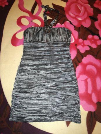 Vând rochie ocazie, deosebită, produs nou, fără eticheta