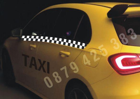 Такси ленти за врати квадрати шахматни квадратчета