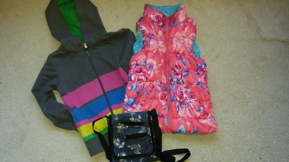 Грейка , горница и чанта