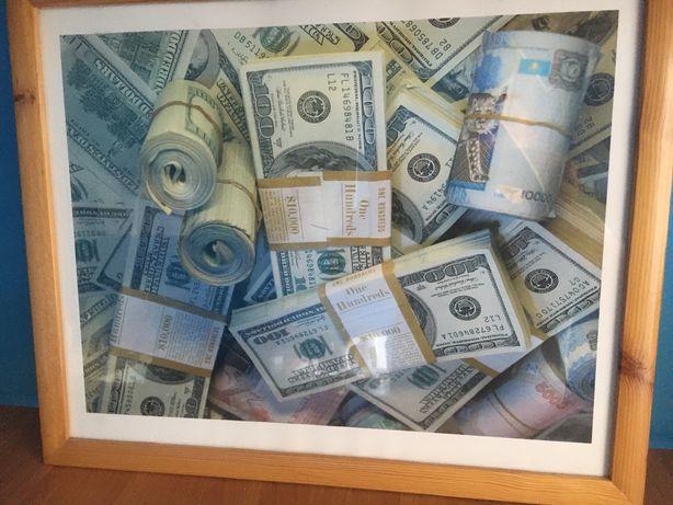 Картины,на привлечение денег