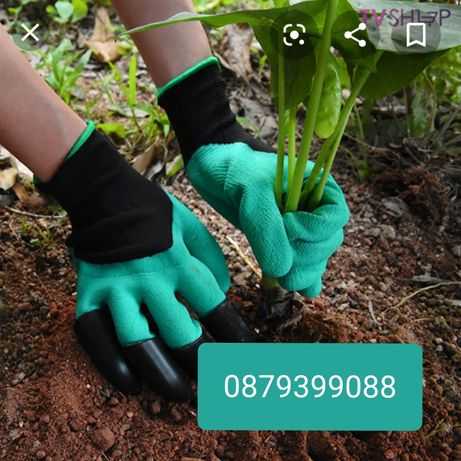 Градинарски Ръкавици с Нокти Garden Genie Gloves