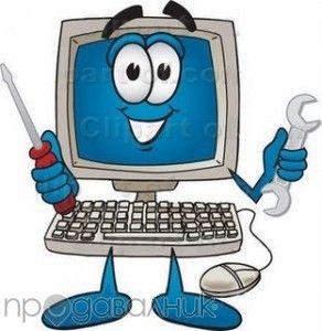 Ремонт и профилактика на компютри, лаптопи . Преинсталиране на софтуер