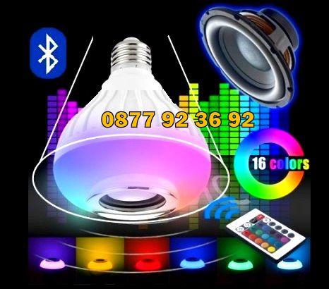КРУШКА + КОЛОНКА, лед диско крушка, диско лампа, bluetooth, блутут