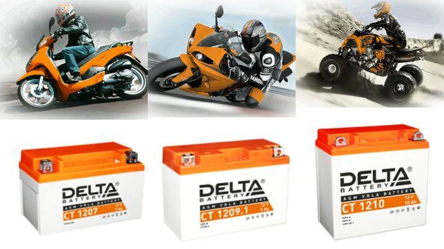 """Фирменные Аккумуляторы """"DELTA"""" для Мототехники! Широкий ассортимент!"""