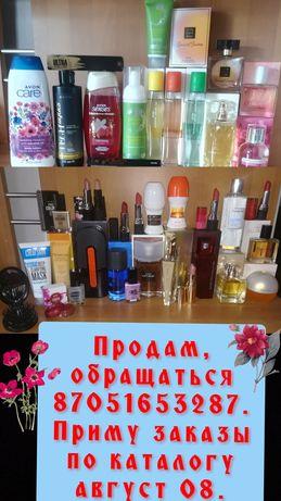 Продам косметику и парфюм