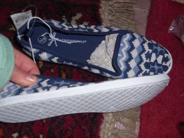 pantofi ,noi sport Atmosphere