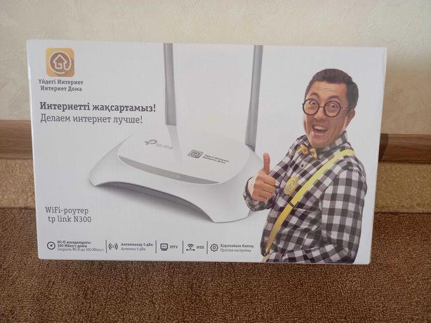 Продам Wi - Fi роутер