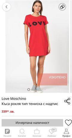 Рокля love moschino