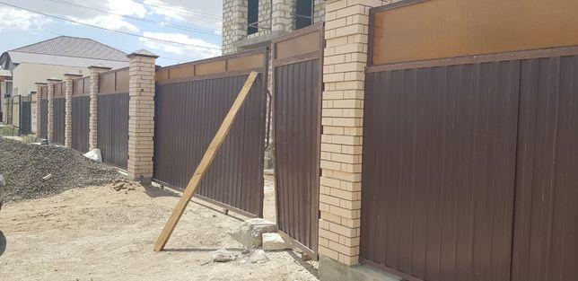 Забор 22 метра бу