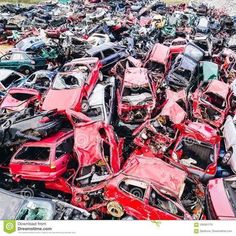 Утилизация автомобиля