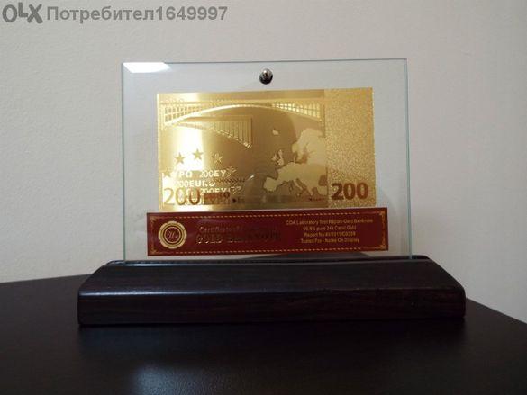 200 евро златни банкноти в стъклена поставка и масивно дърво + Сертифи