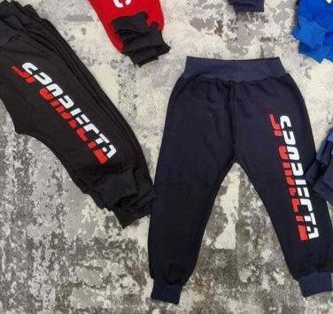 Pantaloni trening 1, 2, 3, 4 ani Turcia